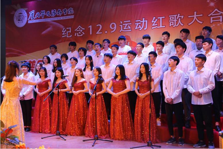 纪念12.9运动红歌大合唱