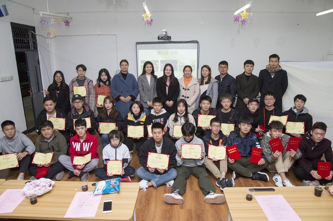 海外学院2018学年优秀学生表彰